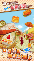 Screenshot 4: Candy Maker 2 -Bakery Begins-