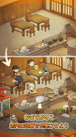 Screenshot 3: 回憶中的食堂物語 (日版)