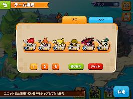 Screenshot 4: Pixel Hero Scramble