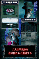 Screenshot 4: 脱出ゲーム バケモノの館からの脱出