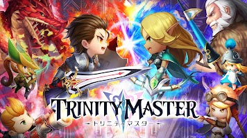 Screenshot 1: TRINITY MASTER