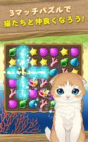 Screenshot 1: 貓島日記