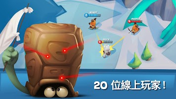 Screenshot 2: 動物王者