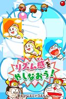 Screenshot 2: 哆啦A夢的親子韻律遊戲 | 日版