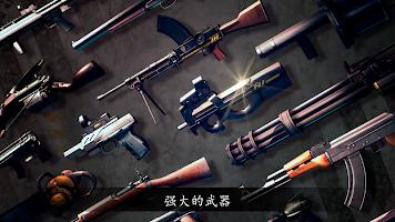 Screenshot 2: DEAD TRIGGER - 殭屍恐怖射擊遊戲