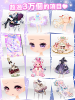 Screenshot 2: Star Girl Fashion: CocoPPa Play