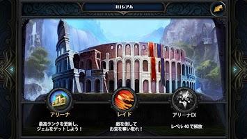 Screenshot 3: Deck Heroes - Japanese