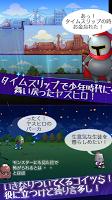 Screenshot 3: 少年騎士ヤスヒロ - 幼児体型おっさんが仲間を引き連れて暴れたおす