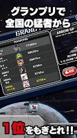 Screenshot 3: BIKE RIDER 2