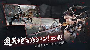 Screenshot 3: 流星アサシン・武侠デスティニー