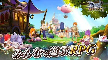 Screenshot 1: Ragnarok M: Eternal Love (Japan)