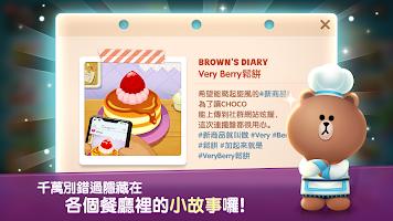 Screenshot 3: LINE 熊大上菜
