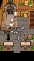 Screenshot 3: くまのレストラン