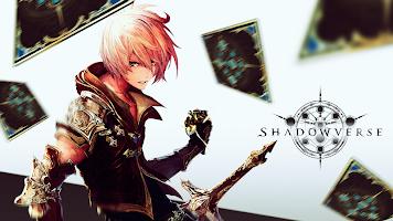 Screenshot 1: SHADOWVERSE (Global)