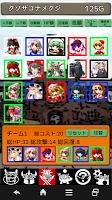 Screenshot 2: パズル&東方
