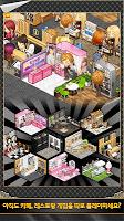 Screenshot 3: 我愛購物 for kakao