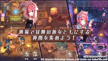 Screenshot 3: MEOW | Japonês
