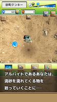 Screenshot 1: Sand's Mountain