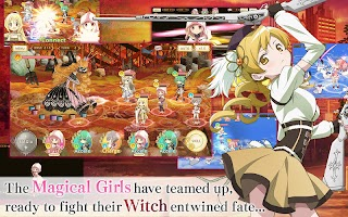 Screenshot 4: Magia Record | English