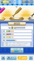 Screenshot 4: Batting Hero
