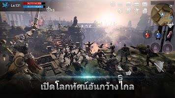Screenshot 4: Lineage 2: Revolution   โกลบอล
