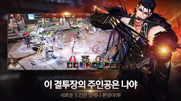 Screenshot 4: OVERHIT (韓版)