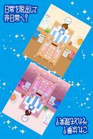 Screenshot 2: 脱出ゲーム 謎解き青い鳥