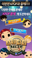 Screenshot 4: 초성게임타임 with K-POP