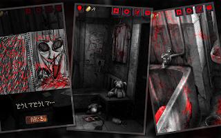 Screenshot 4: 脱出ゲーム:呪巣 -怨ノ章-