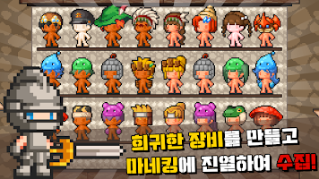 Screenshot 2: NPC 타이쿤