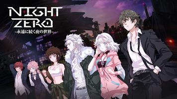 Screenshot 2: NightZero: 永遠持續著夜晚的世界