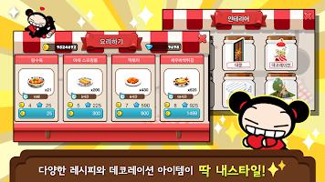 Screenshot 2: Pucca's Restaurant for Kakao