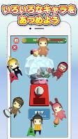 Screenshot 3: Drift ice Crusher~氷クラッシュバトル~オンライン
