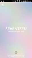 Screenshot 1: SEVENTEEN LIGHT STICK VER2