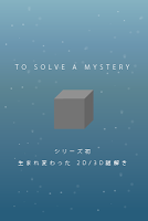 Screenshot 1: TO SOLVE A MYSTERY