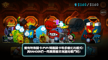Screenshot 3: LINE Rangers
