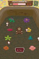 Screenshot 2: 鼹鼠水浴