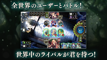 Screenshot 2: Shadowverse | Japonais