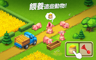 Screenshot 2: 夢想小鎮