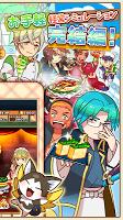 Screenshot 2: 남자의 요리 : 마르쉐3 | 일본판