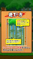 Screenshot 4: Kick the wall 2