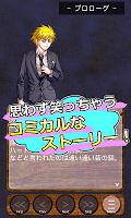 Screenshot 2: アイテム探しゲーム 百目鬼探偵事務所1