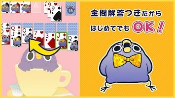 Screenshot 3: めんトリ ソリティア【公式アプリ】無料トランプゲーム