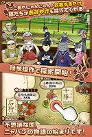 Screenshot 1: 不思議のニャパン-猫が集める!日本のご当地放置ゲーム-
