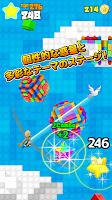 Screenshot 4: Swing Up