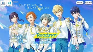 Screenshot 1: 레디이이이! | 일본판