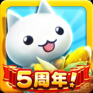 Icon: 星星島貓咪 Meow Meow Star Acres