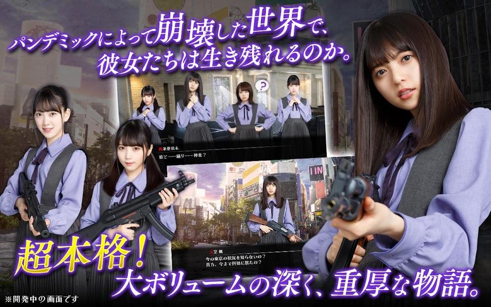 Download] Otome Kagura ~Zambi no Requiem~ - QooApp Game Store