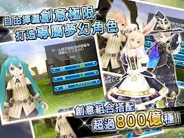 Screenshot 3: 托蘭異世錄 -Toram Online RPG-