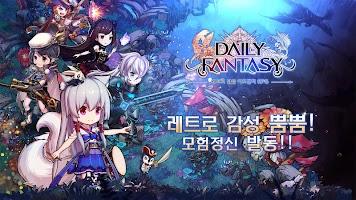 Screenshot 1: Aurora Legend | Korean